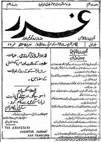 hindustan_ghadar-ca-1913